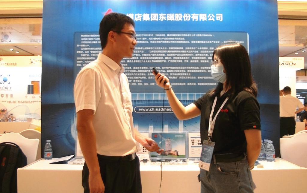 横店东磁软磁材料产销两旺   明年新增万吨产能