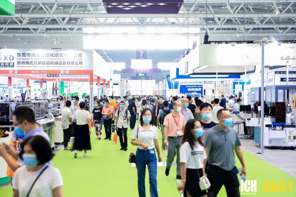 2021深圳国际连接器 线缆线束展今日盛大开幕