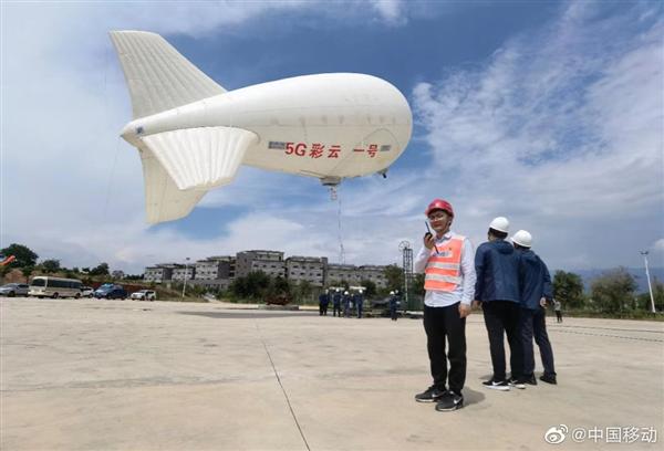 中国首个5G无人飞艇试飞成功:华为、移动、北航共同研发