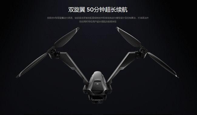 零零科技 Falcon 猎鹰双旋翼无人机发售:续航 50 分钟,7999 元