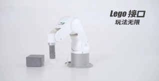全包裹式4轴桌面机械臂---小象码垛机械臂抢先正式发售