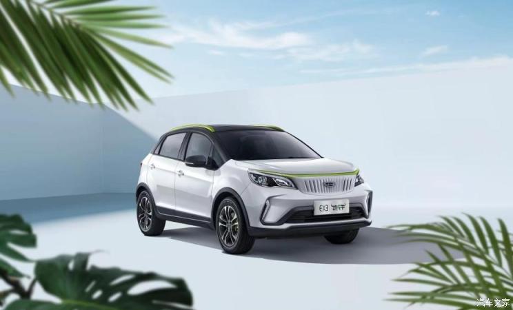 5.97万起 几何汽车EX3 功夫牛开启预售