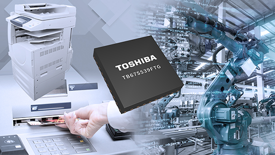 东芝推出无需电流感应电阻的40V/2.0A步进电机驱动IC