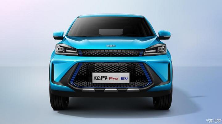 三款车型 凯翼炫界Pro EV于9月29日上市