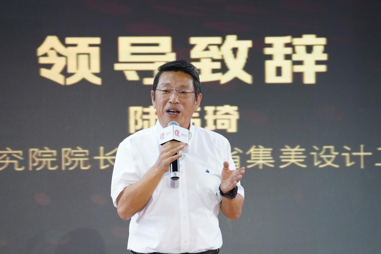 广州美术学院集美研究院院长&广东省集美设计工程有限公司董事长陆玮琦