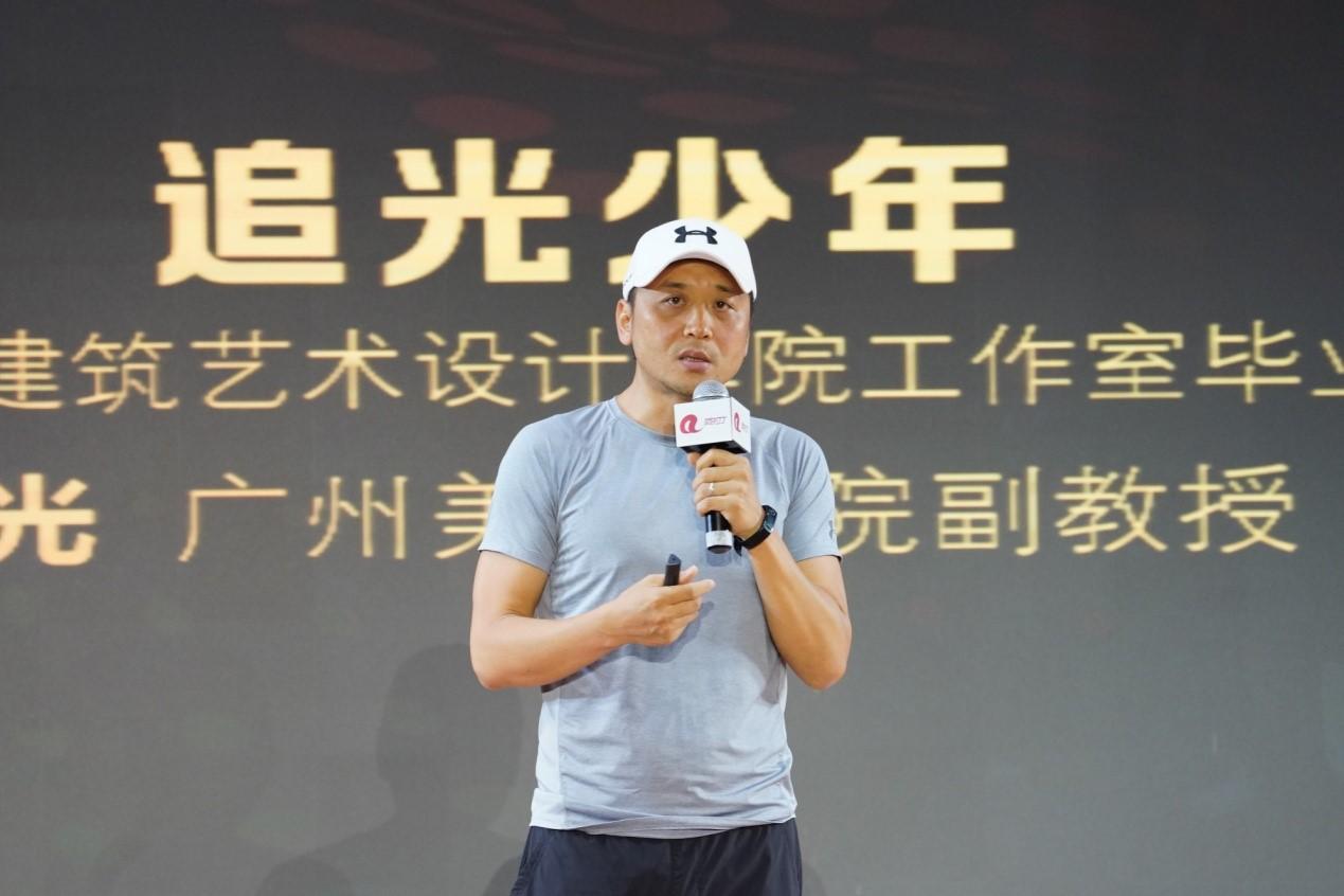 广州美术学院副教授李光