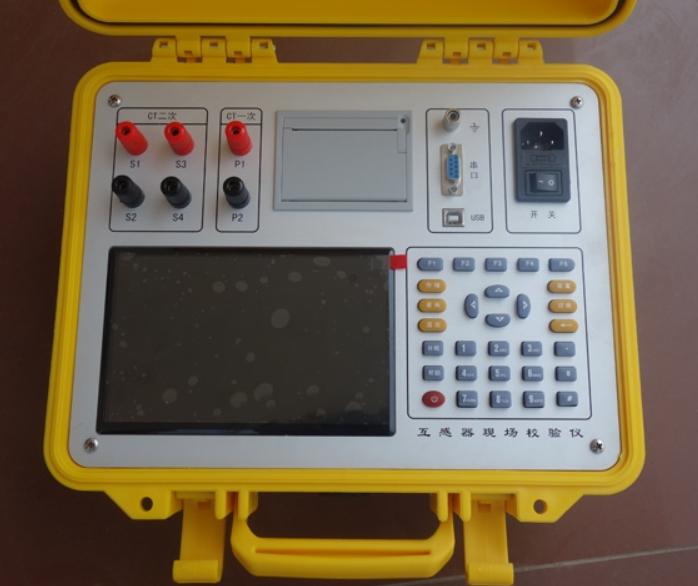 工厂电流互感器巡视并解决异常实例