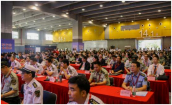 第三届广州两用技术装备成果交易会11月25-27在广州盛大开幕