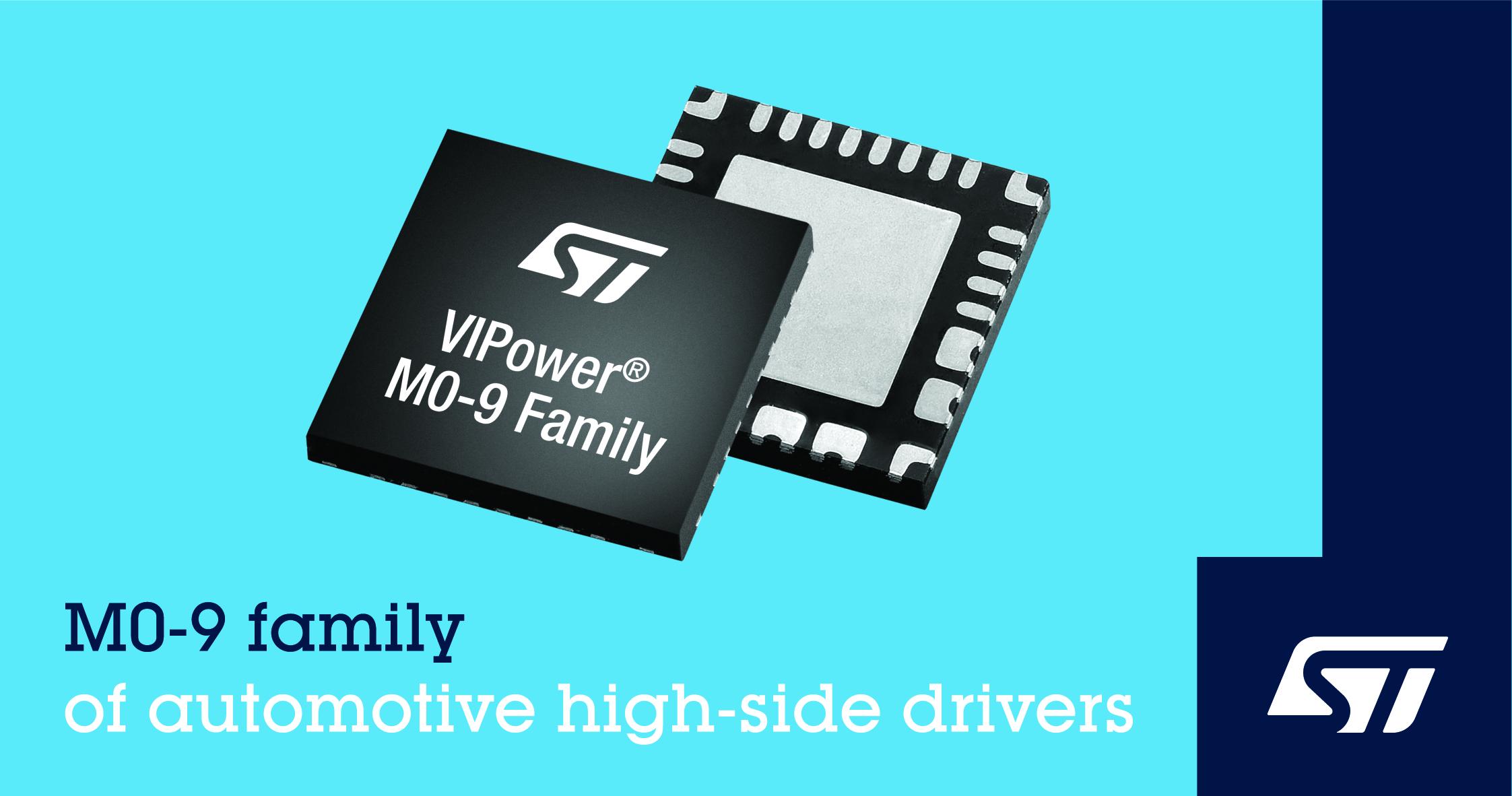 意法半导体发布车用高集成度智能高边驱动器