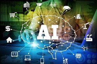 中国2500家核心人工智能企业 北京广州占五成