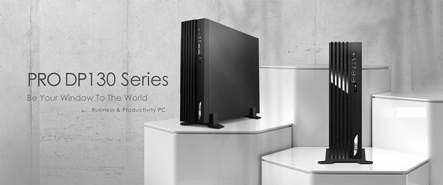 13L小机箱设计 微星发布PRO DP130系列商用电脑主机