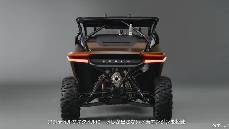 采用氢动力 雷克萨斯ROV概念车发布