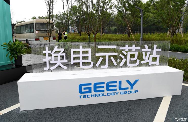 重庆出台新能源汽车换电站建设补贴方案