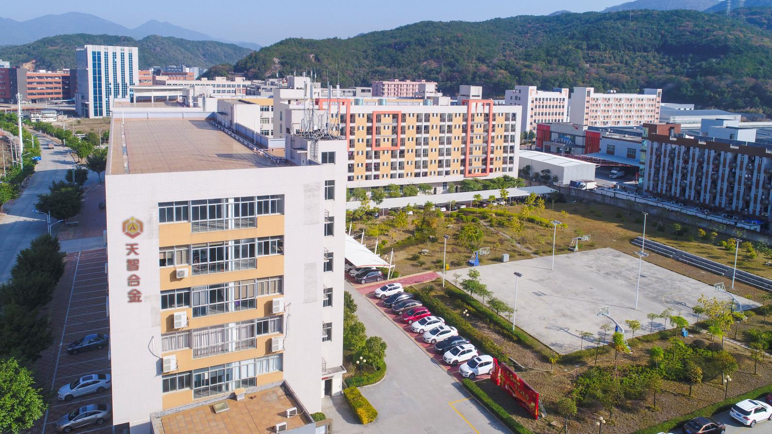 天智合金新厂房建成  加快纳米晶粉末研制进度
