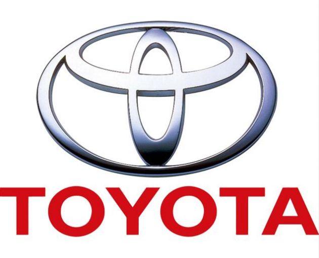外媒:丰田汽车计划投资13亿美元在美新建一座电池工厂