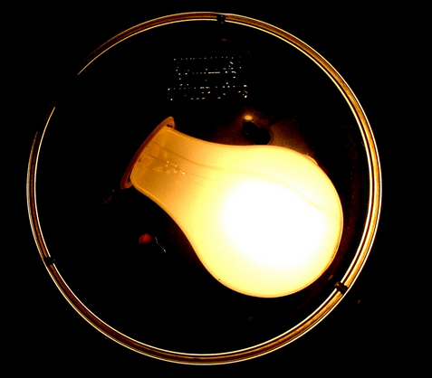 工程款户外led投光灯的特性