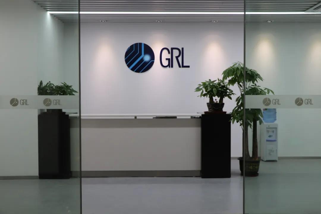 GRL扩建东莞实验室并增加新的测试能力