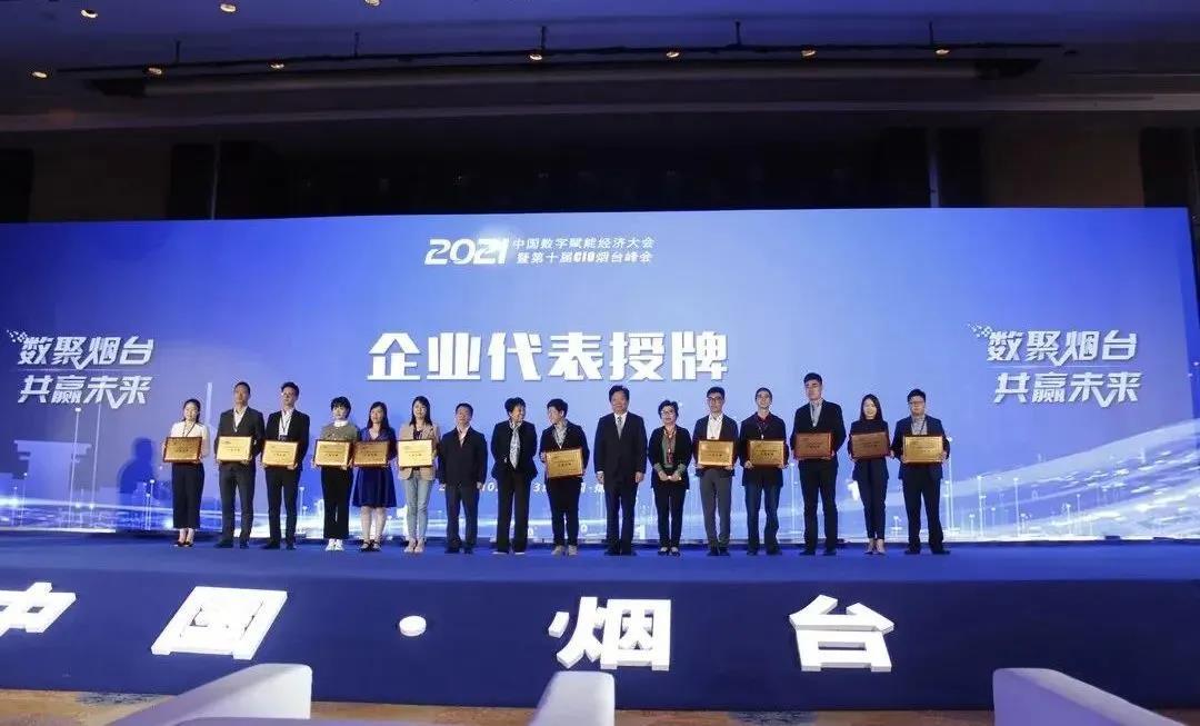 """喜讯!中天科技再度蝉联中国电子信息、电子元件""""双百强"""""""