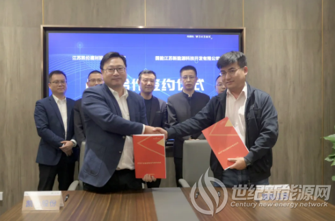 进取凯伦   凯伦股份与国能江苏新能源科技开发有限公司签订战略合作协议
